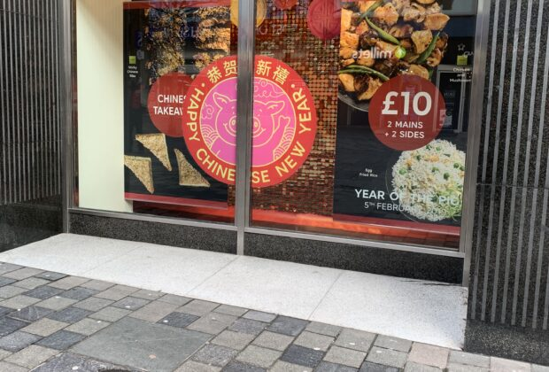 Chinese New Year, Year of the Pig, Retailing Best Practice,